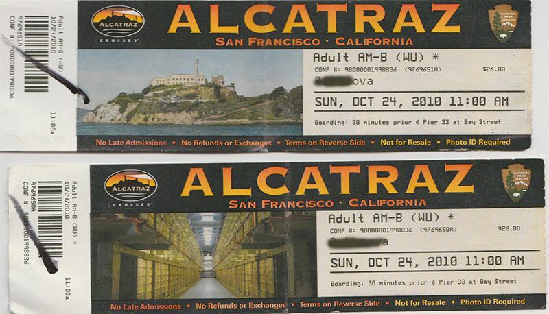 билет в алькатрас